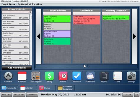 front desk app front desk app 28 images pti front desk to manage