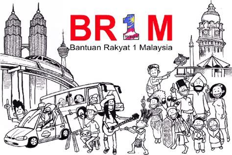 br1m 2016 rayuan br1m 2016