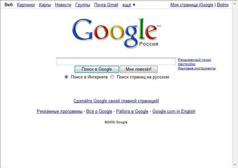 google russia cybernotes search engines around the world