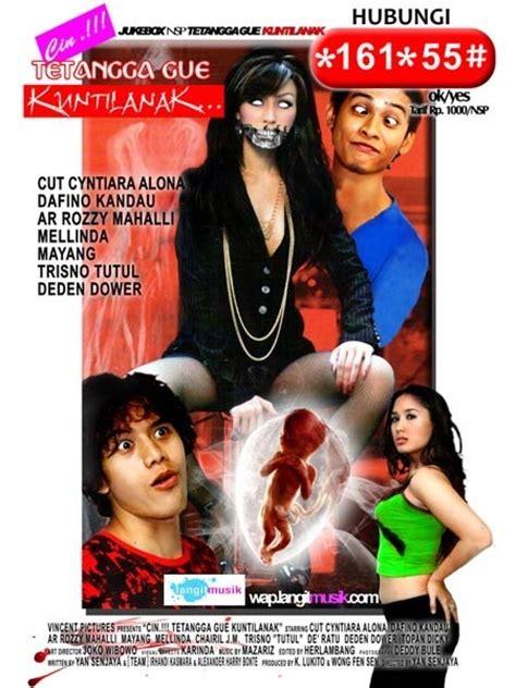 film lawas indonesia non sensor ngomongin film indonesia cin tetangga gue kuntilanak