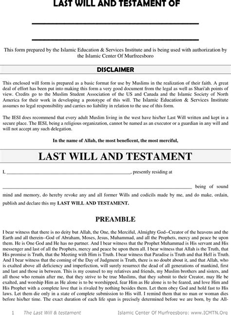 download tennessee last will and testament form for free