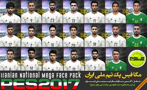 Ac National 1 2 Pk iran archives pes patch