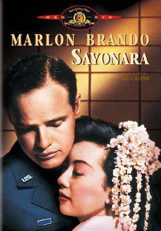 film blu japan sayonara topics u s 1945 1991 diversity world japan