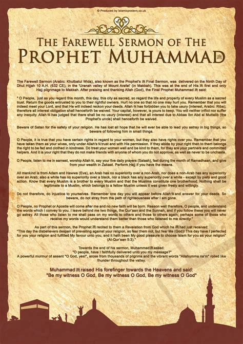 biography of muhammad saw pdf muhammad the prophet history pinterest prophet