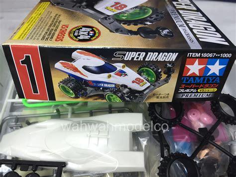tamiya 18067 1 32 jr premium vs chassis wah wah model shop