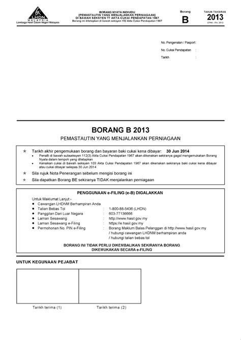 borang e filing 2014 buku panduan borang b 2014 newhairstylesformen2014 com