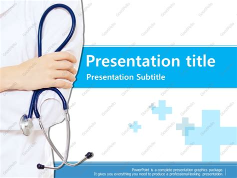 hospital ppt template goodpello