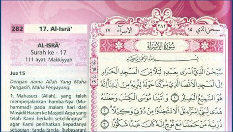 Mushaf Al Quran Halimah nabawi al quran wanita yasmina hardcover a6 ungu daftar