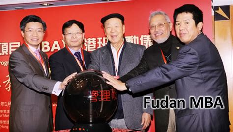 Fudan Mba by Home Magna Edu Hk