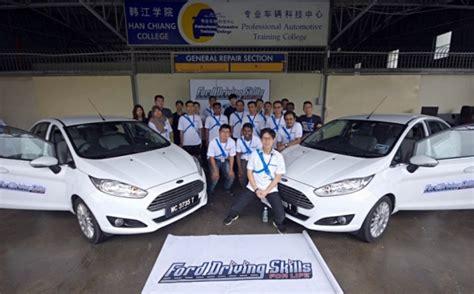 Cermin Ford ford dsfl beri manfaat kepada 50 pelajar di p pinang