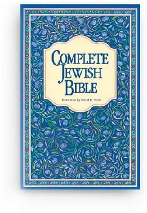 Complete Bible Oe by Complete Bible Oe Large Print