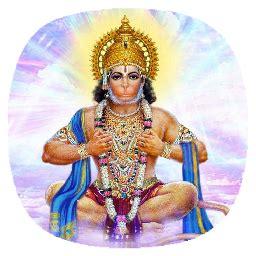 hanuman themes nokia 206 nokia themes and apps hanuman chalisa