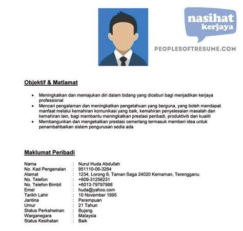 contoh cv microsoft word gontoh contoh resume doc resume pinterest