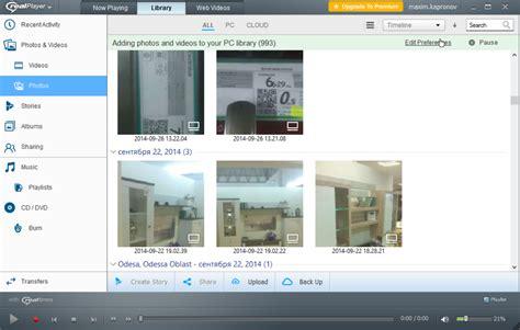 Программа для скачивания видео с интернета андроид