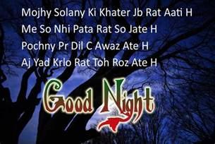 malayalam goodnight search results calendar 2015