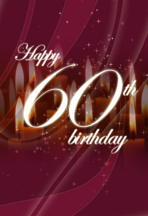 happy 60th birthday free milestones ecards greeting upcomingcarshq happy 60th birthday free birthday card greetings island