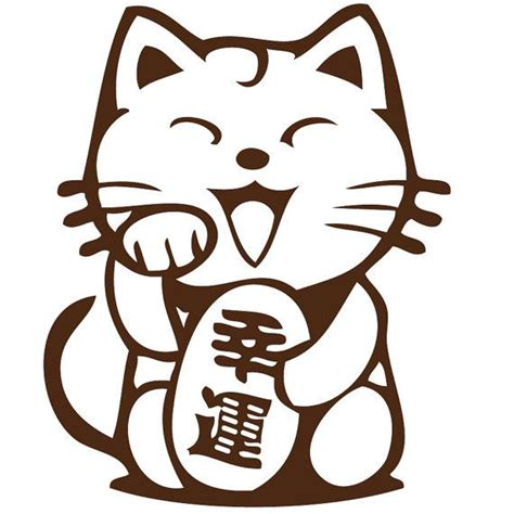 chinese cat coloring page 88 best images about coloring pages on pinterest