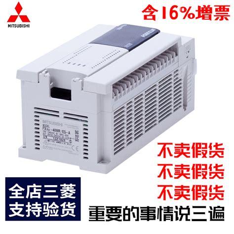 Mitsubishi Plc Fx3u 32mt Es A mitsubishi plc programmable controller fx3u 16 128mr mt es