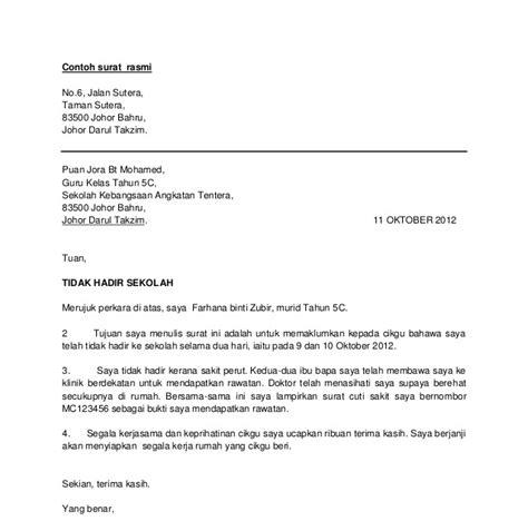 format surat pernyataan plpg 2017 contoh surat rasmi demam jobs id 2017