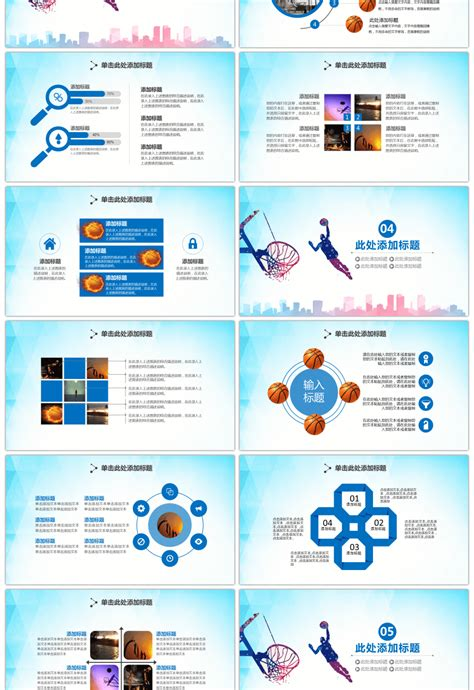 basketball powerpoint template awesome basketball tournament basketball league sports ppt
