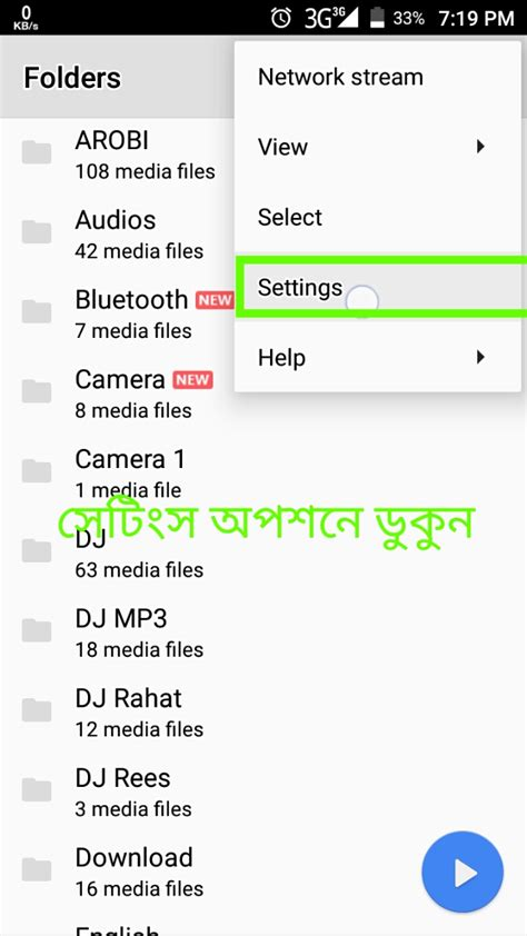 format audio mx player mx player এ য র ac3 audio format সহ অন য ন য audio শ ন