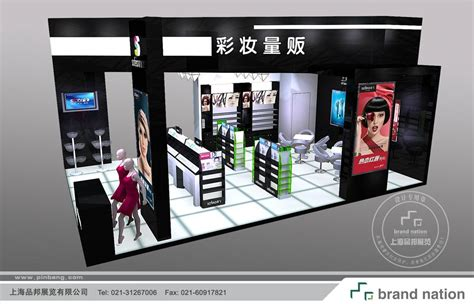 frank booth design build exhibition booth design and build 001 pinbang