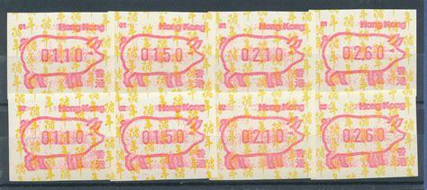 Brief Schweiz Nach Hongkong Hong Kong Marktplatz Philatelie