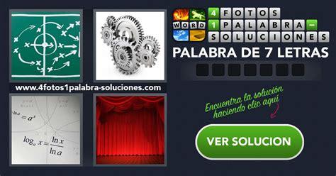 imagenes de fotos y palabras nivel 7 4 fotos 1 palabra pizarra verde engranajes teatro