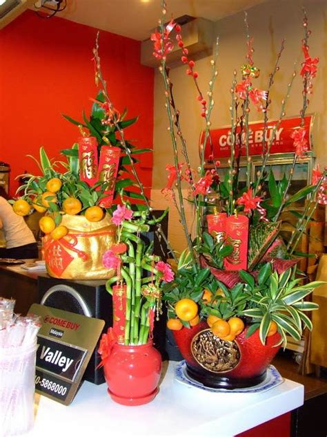 cny home decoration chinese new year decorating ideas family holiday net
