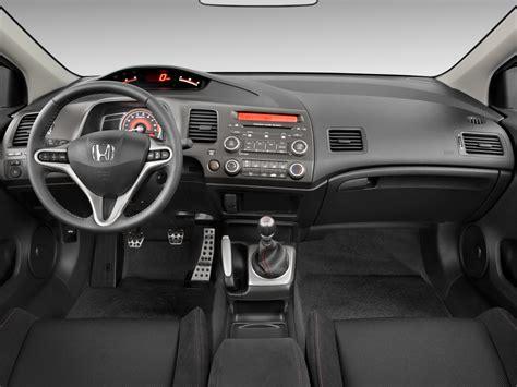 Cover Mobil Superior Honda Civic Anti Air 85 Berkualitas 2009 honda civic si specs
