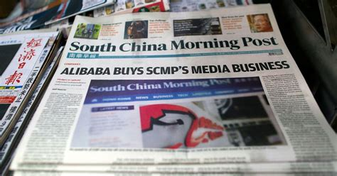 alibaba ownership alibaba owned newspaper drops its paywall