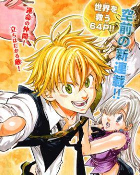 Seven Deadly Sins 6 10 Nakaba Suzuki hangout nanatsu no taizai hangout thread mangahelpers