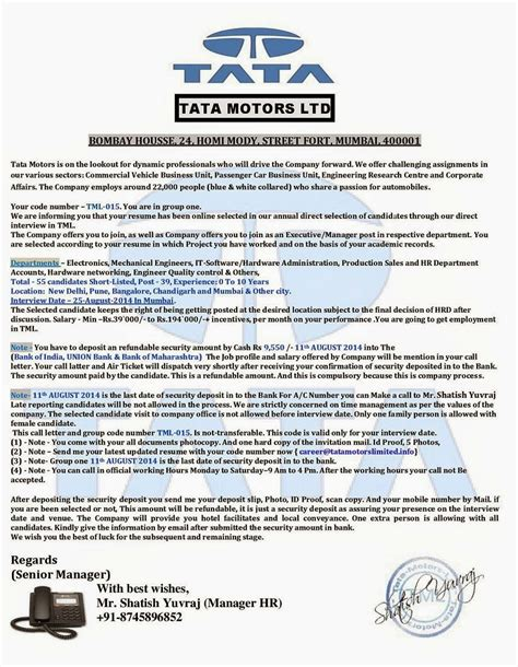 appointment letter format tcs tata motors call letter details apnaahangout
