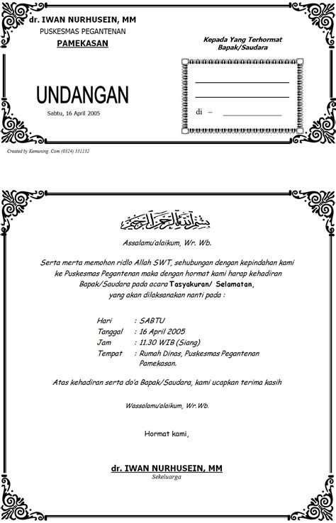 template undangan siap pakai undangan tasyakuran ms word harga undangan tas kipas