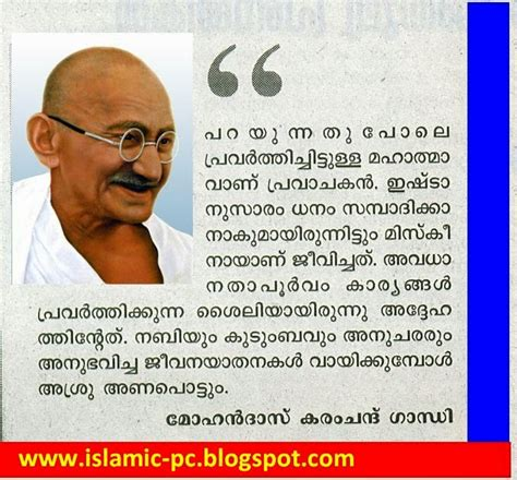 biography of mahatma gandhi in malayalam malayalam famous quotes quotesgram