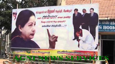 Wedding Banner Chennai by Coimbatore Unique Banner Of Amma
