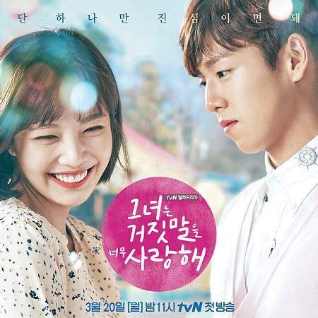 Dramafire Liar And His Lover | 84 best k drama to be watched images on pinterest korean