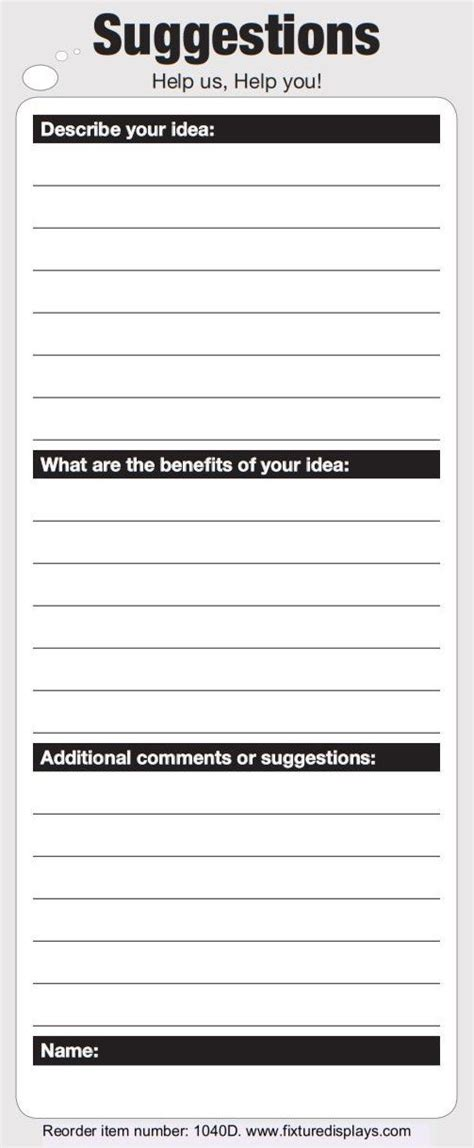 suggestion card template word employee suggestion box form template photos