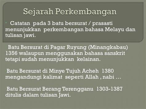 biografi kapitan pattimura menggunakan bahasa sunda sejarah tulisan jawi kuliah 1 marsah