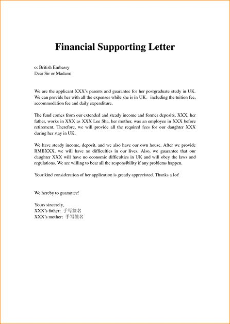 Finance Support Letter For Visa 6 Letter Of Financial Support Mac Resume Template