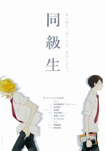 download anime comedy terbaik sub indo juragan anime download anime batch sub indo lengkap