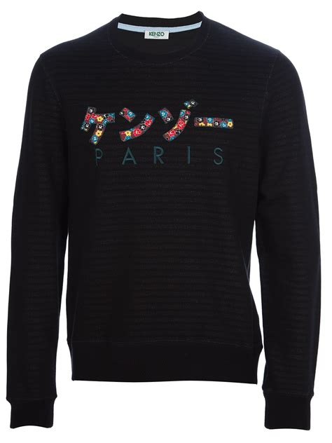 Kenzo Sweater Import 1 kenzo japanese symbol sweater in black for lyst