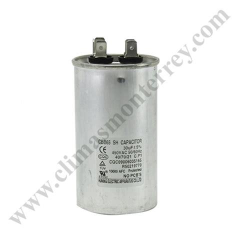ac capacitor price india samsung split ac capacitor 28 images samsung air conditioner capacitor price in india 28