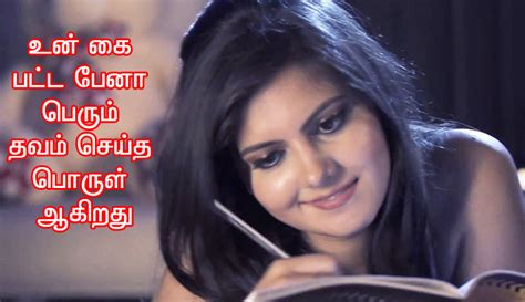 tamil movie love images with lines tamil touching quotes quotesgram