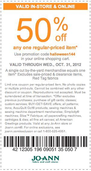 Where Can I Buy Joann Fabrics Gift Cards - 177 best coupons images on pinterest coding printable coupons and programming