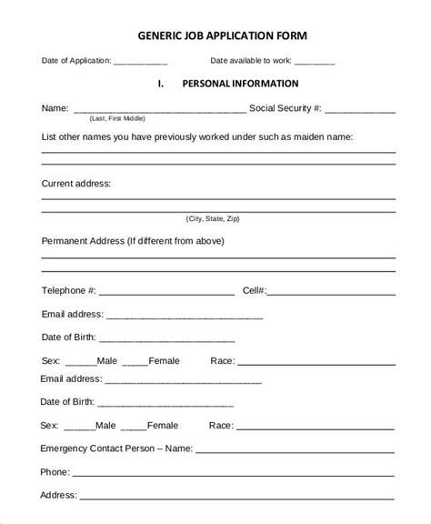 simple application basic application forms