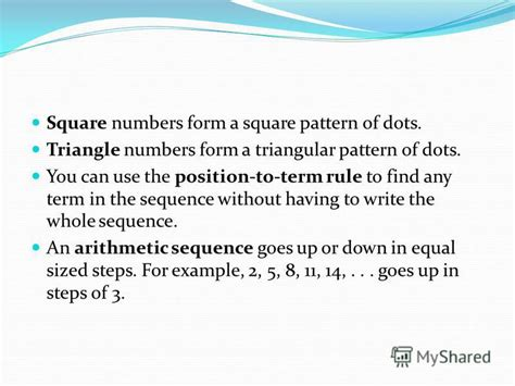 position pattern rule презентация на тему quot sequences sequences are patterns