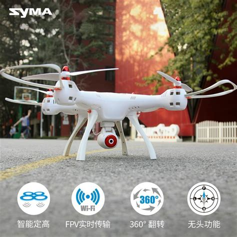Drone Tercanggih Syma X8sw Kamera Fpv Wifi Upgrade Dari X8hw syma x8sw wifi fpv quadcopter rc drones with 720p hd 2 4g 4ch 6 axis bar syma china