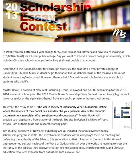 Essay Writing Contest Scholarships by Best 25 Essay Contests Ideas On College Planning Careers In Engineering And