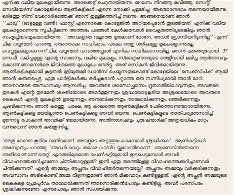 sachin tendulkar biography in english pdf malayalam sex pdf